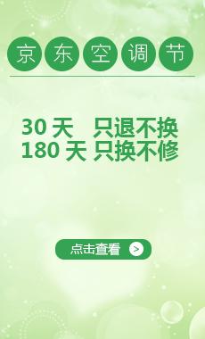 上海电器公司_上海家用电器-当今装修网