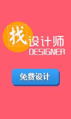 装修设计师_装修公司设计师团队_当今装修网