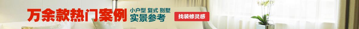 上海装修公司_上海装修设计-当今装修网