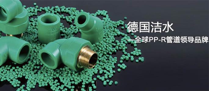 上海装修材料公司_上海装修网-当今装修网