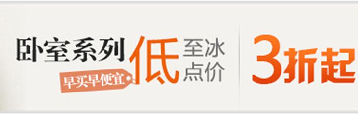 上海建材公司_上海装修建材-当今装修网