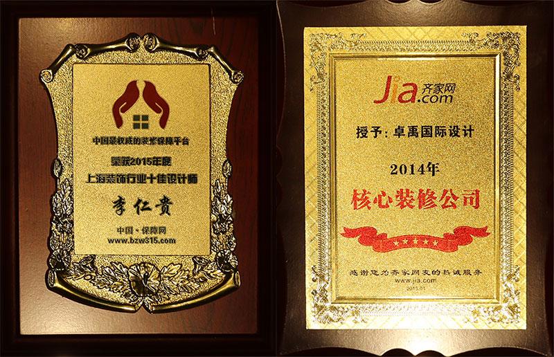 上海质量信得过单位