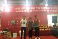 上海空调家居建材展会,家电家装家具展会,上海家装展会时间