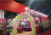 上海家居家博会,家具建材家博会门票,家博会时间地址