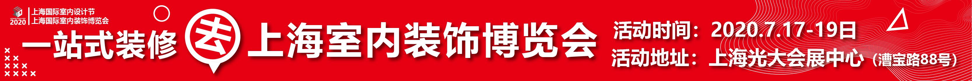 上海装修网_上海装修公司-当今装修网