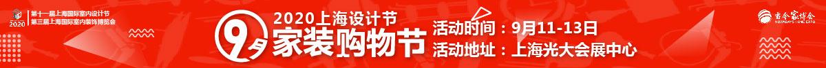上海家具建材_上海建材公司-当今装修网